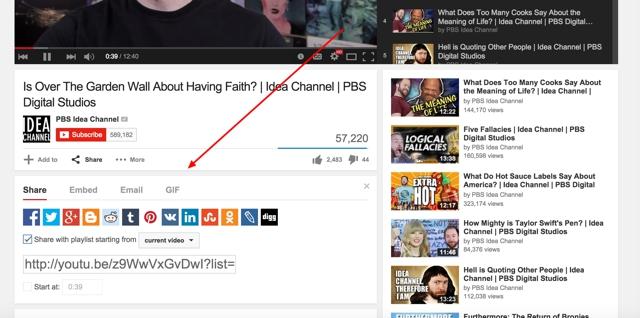 YouTube Gif Maker