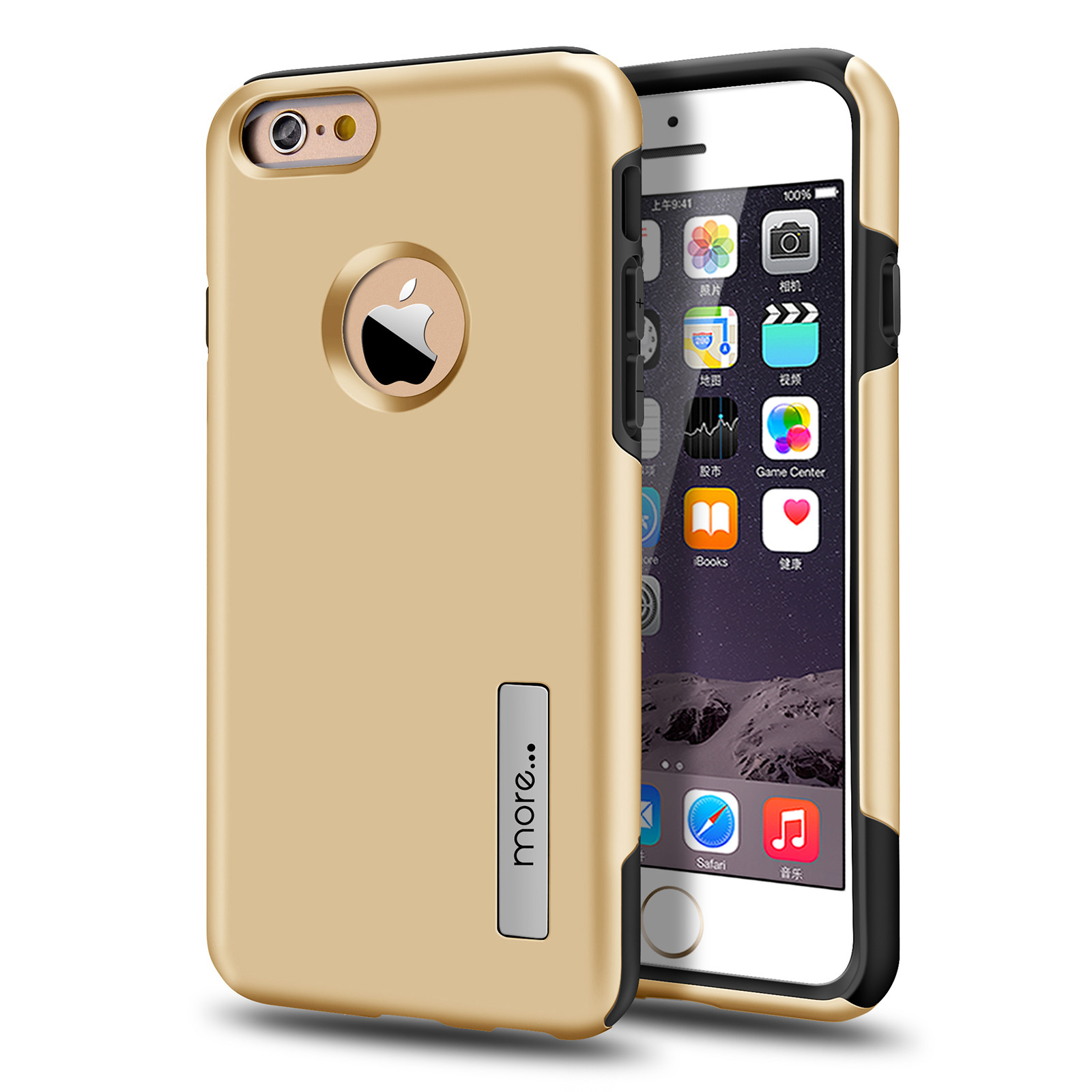 More Duo Armour Protection Series Case for iPhone 6S / iPhone 6