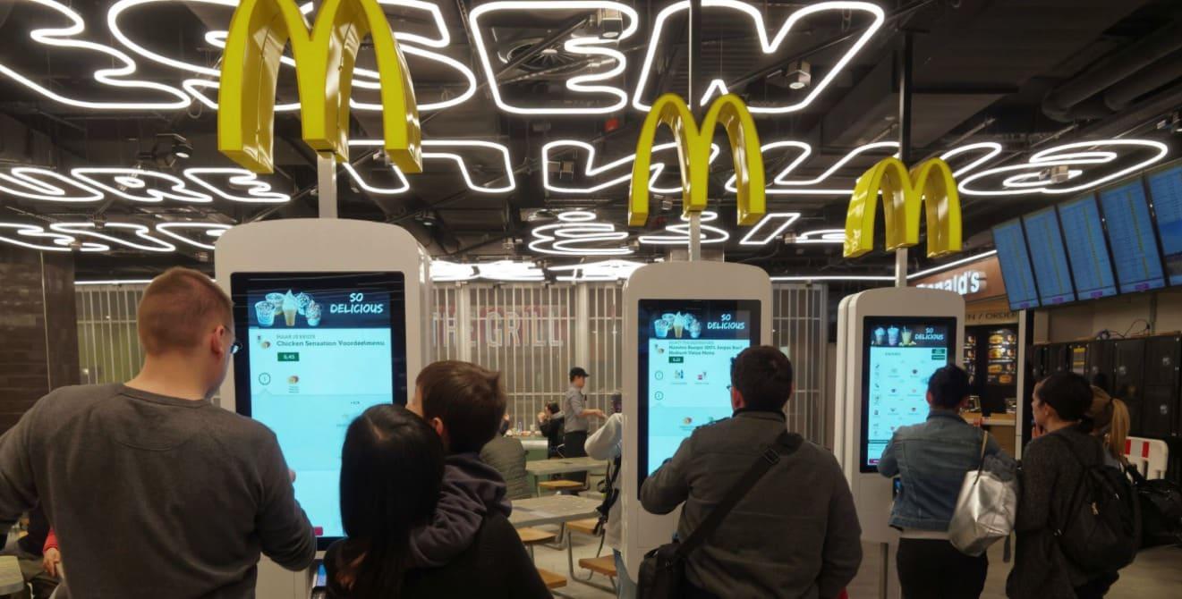 McDonalds Big Mac ATM