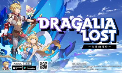draglia lost jrpg