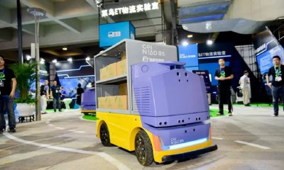 alibaba delivery robot