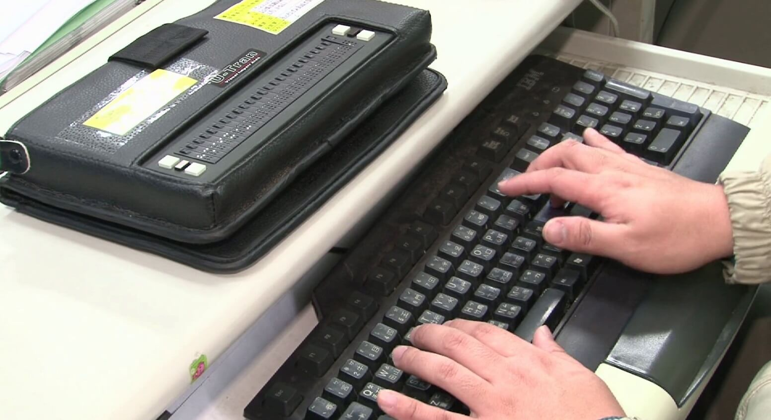 braille displays accessibility keyboard