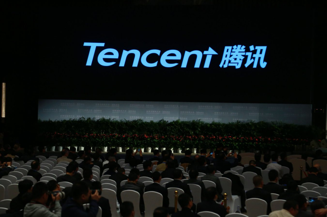tencent and nokia partner up for 5g