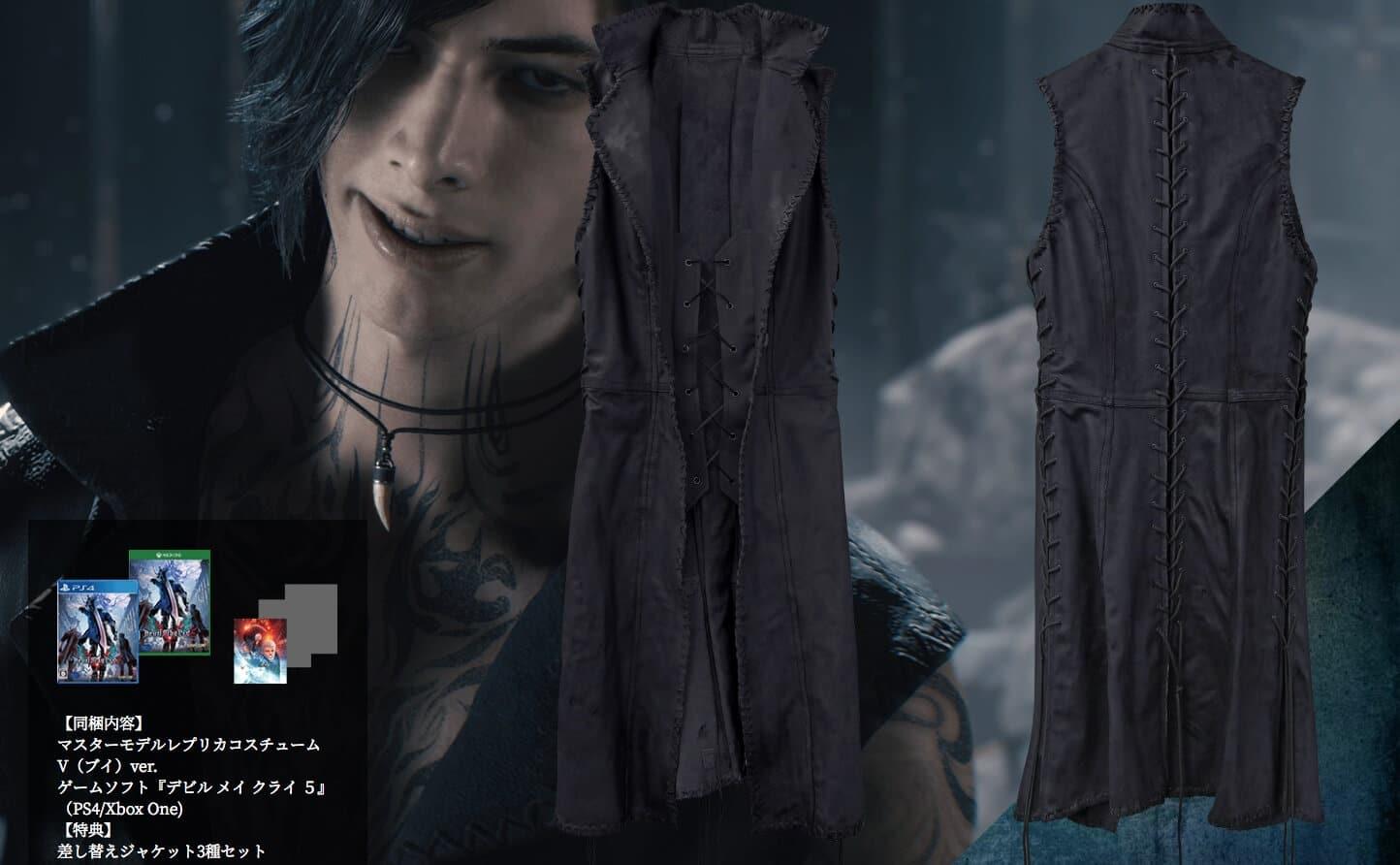 devil may cry 5 v jacket