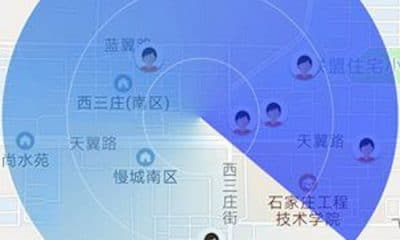 wechat add-on for debt