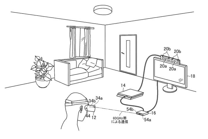 wireless psvr patent images