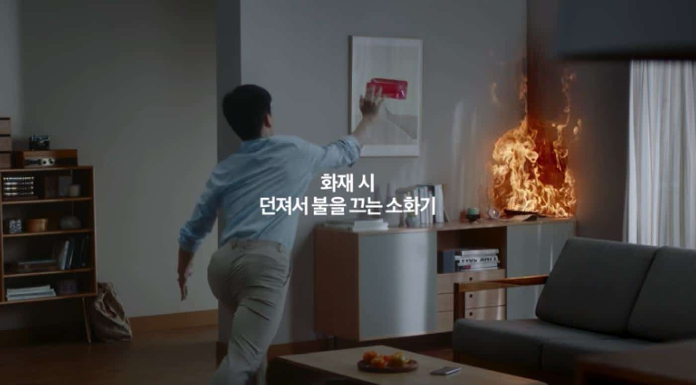 samsung firevase being thrown into the fire