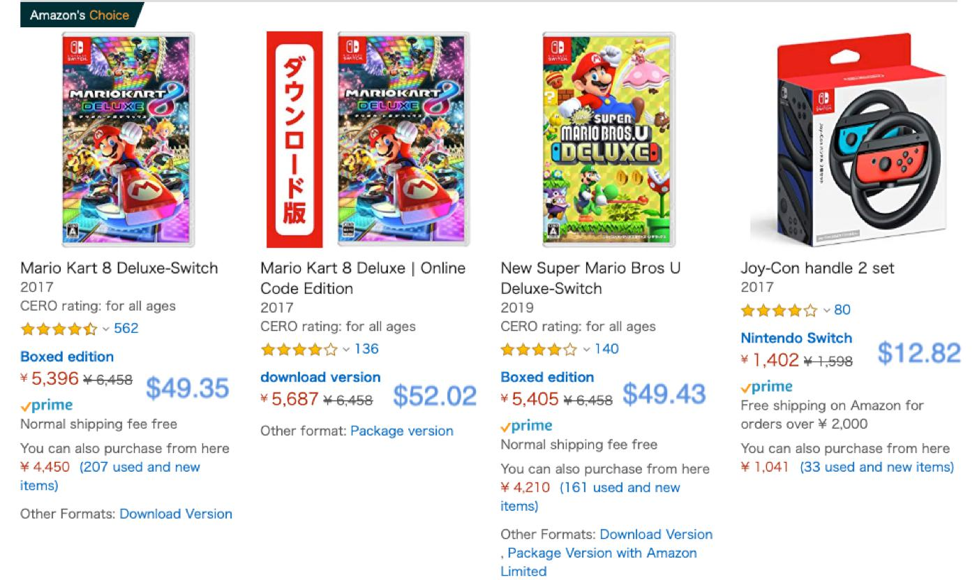 comparing prices with japan's nintendo switch games vs us amazon prices - are nintendo switch games cheaper in japan