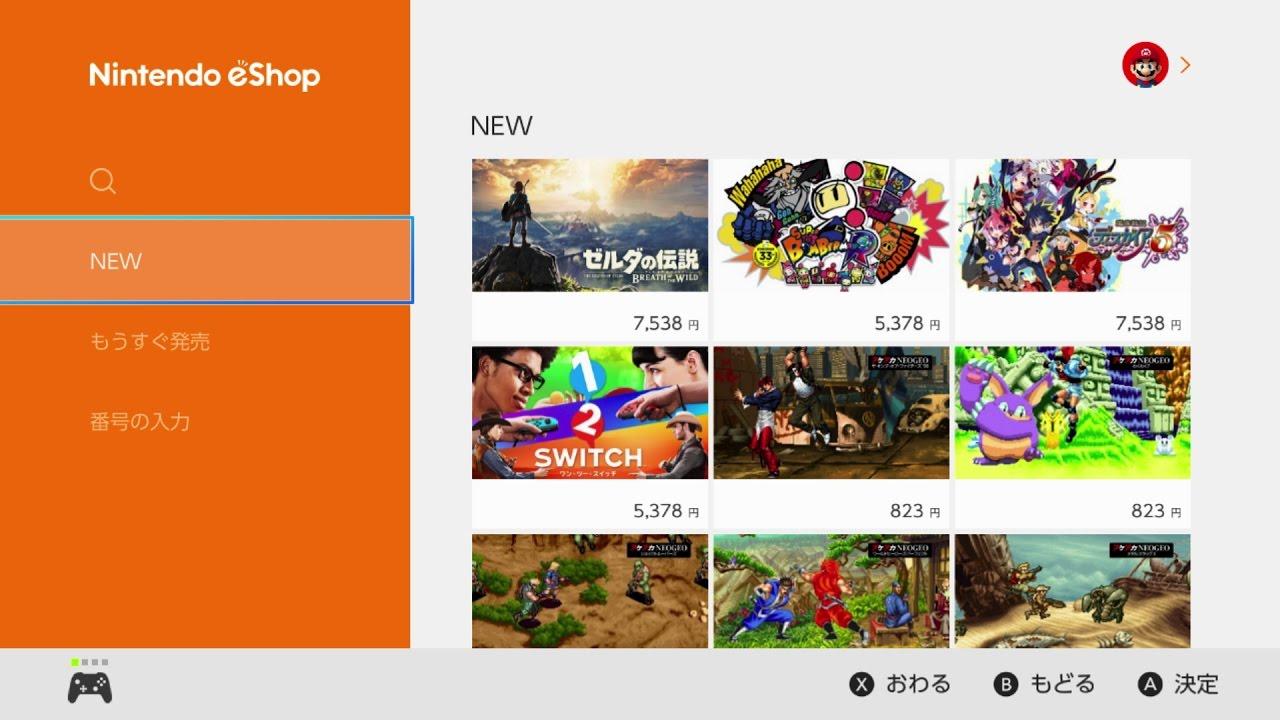 screenshot of japan's nintendo eshop