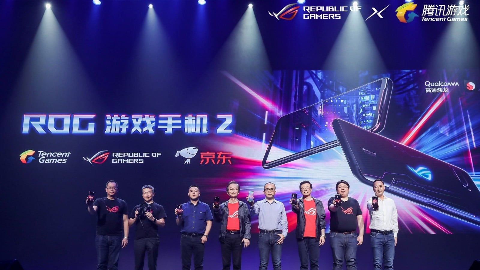 asus tencent and qualcomm partnership