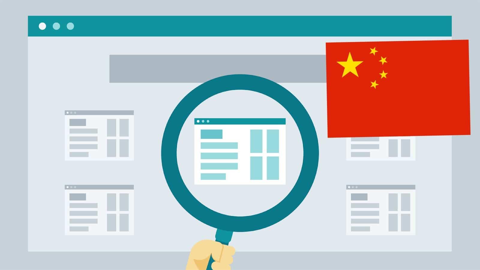 seo china clean network