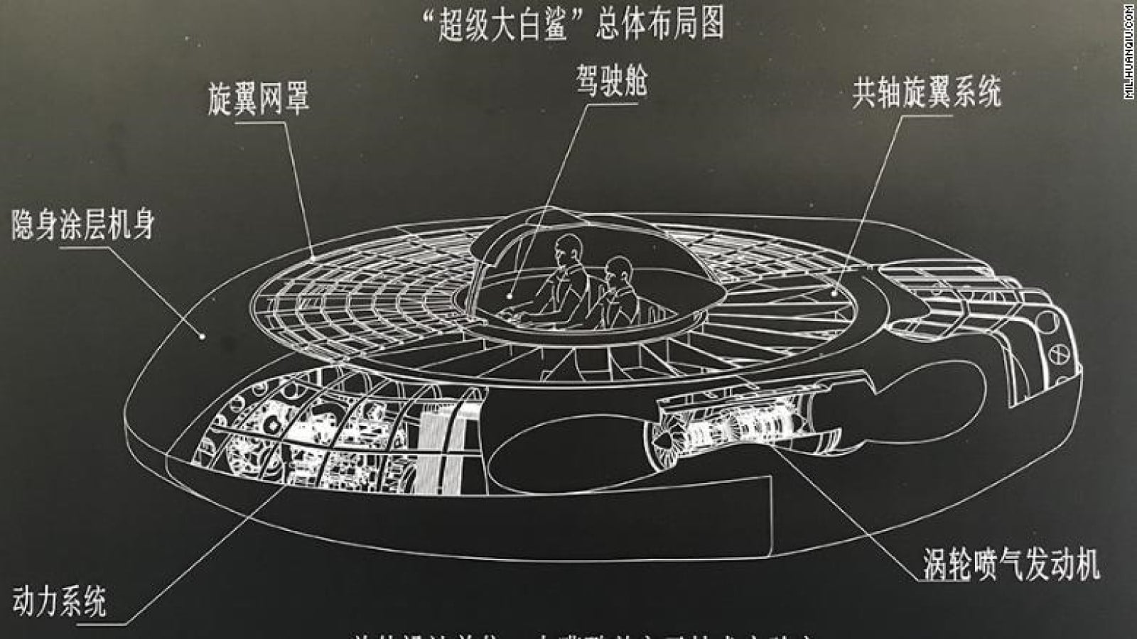 schematic of chinese attack helicopter