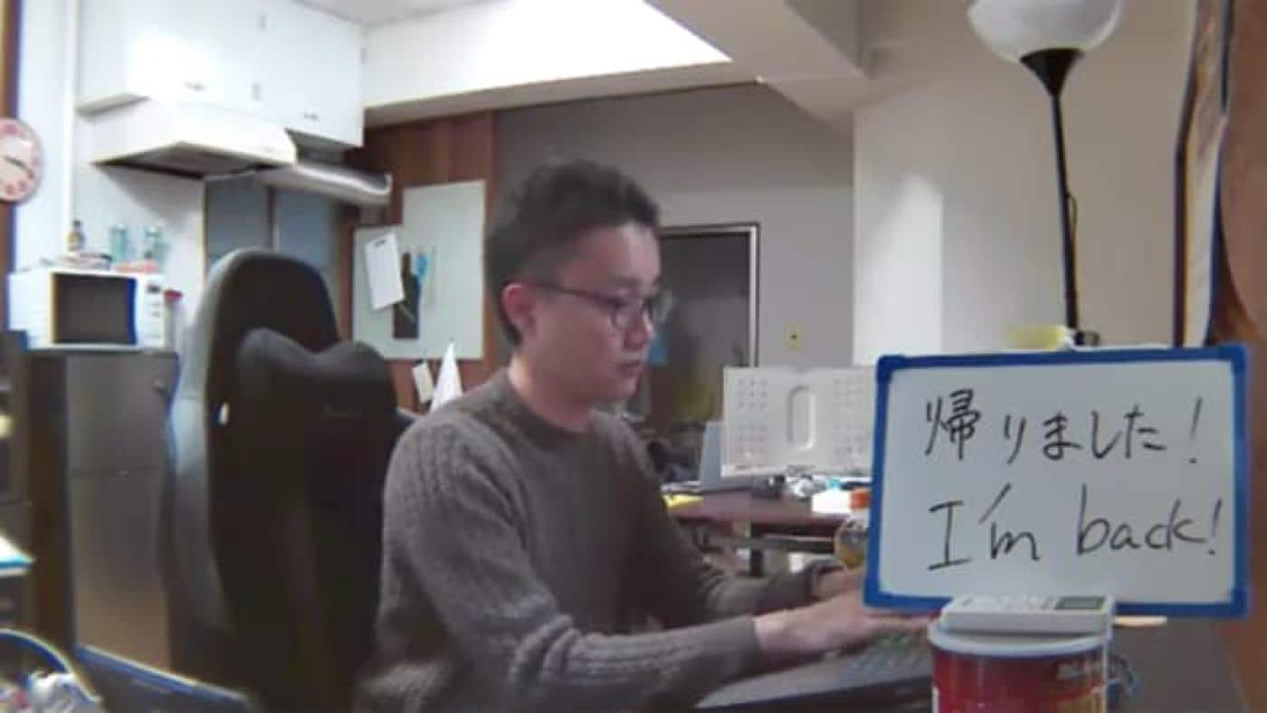 hotel japan livestream
