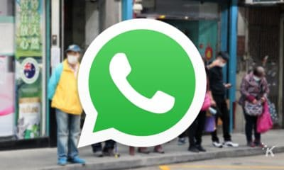 whatsapp logo on blurred background